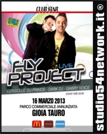 Fly Project 2013!